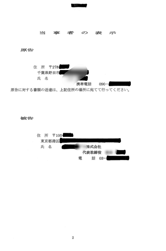 f:id:karin88:20171201200800j:image