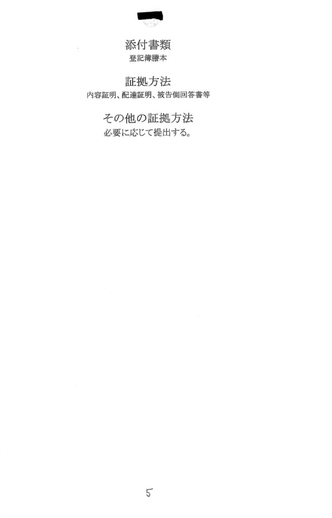 f:id:karin88:20171201200905j:image