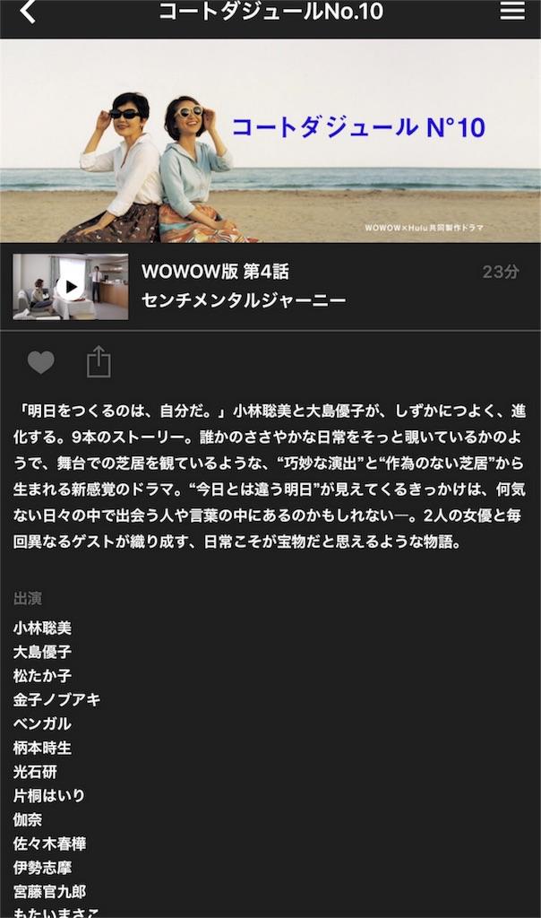 f:id:karin88:20180221102415j:image