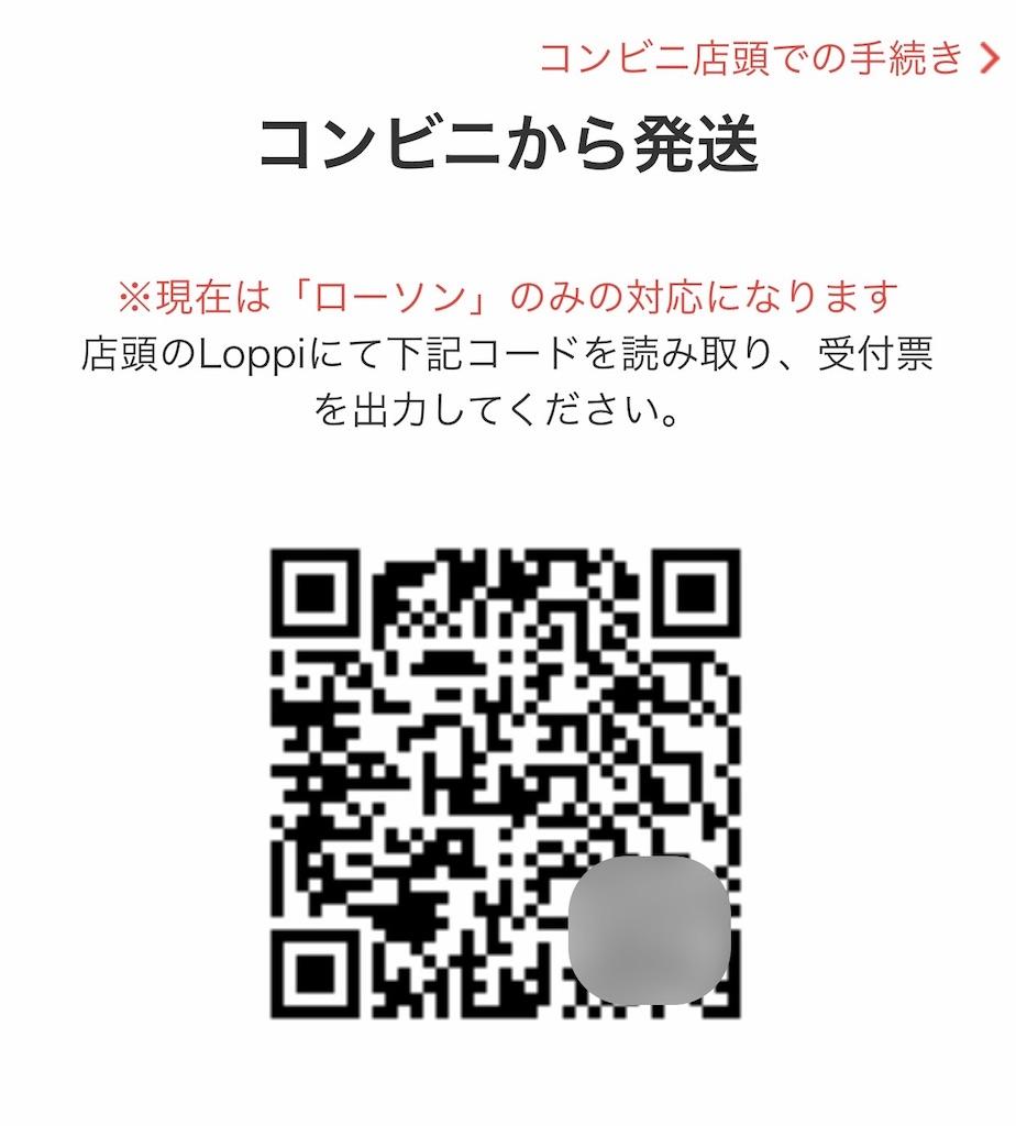 f:id:karin88:20191222131531j:image
