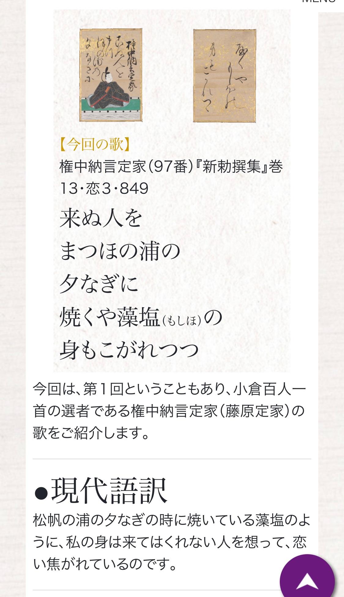 f:id:karina0808:20210211204441j:image