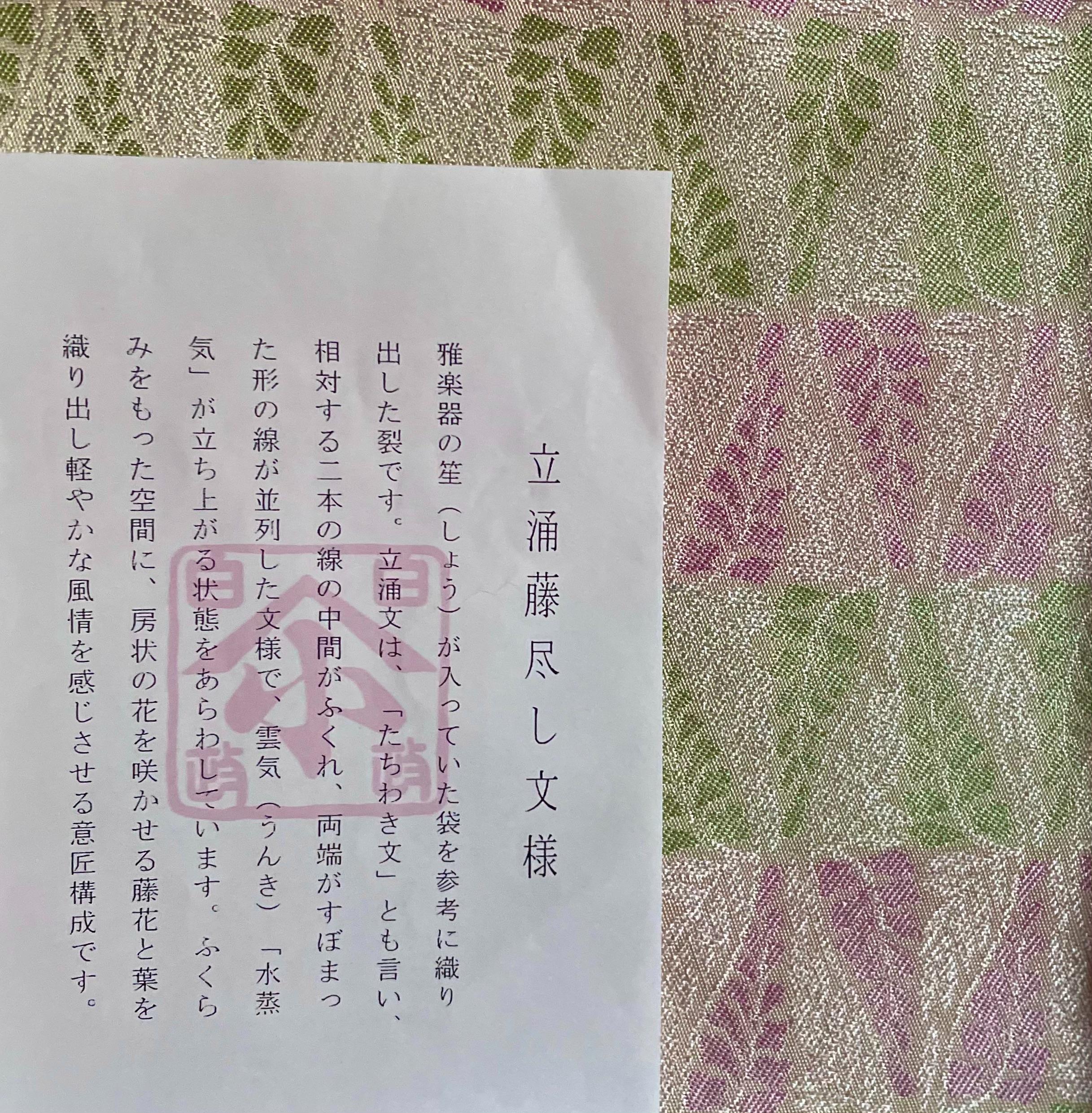 f:id:karina0808:20210421222959j:image