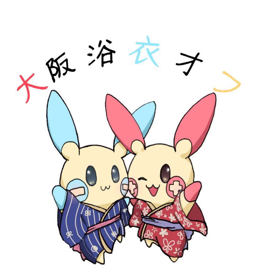 f:id:karinapokemon:20160907161007j:plain