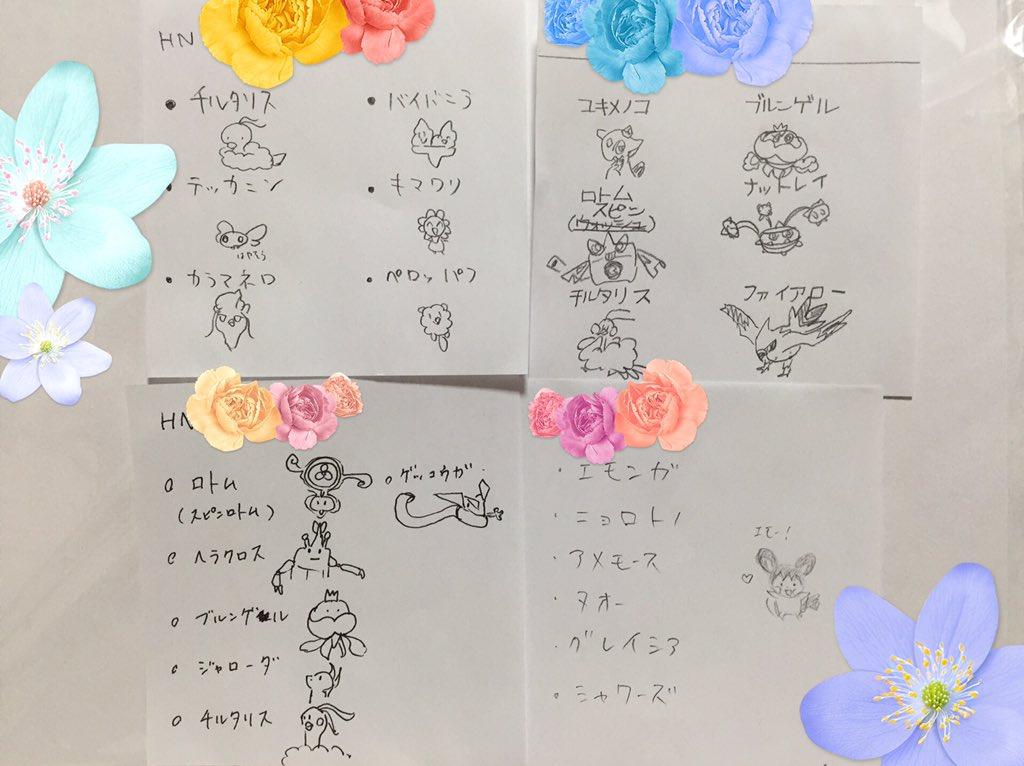 f:id:karinapokemon:20160907164923j:plain