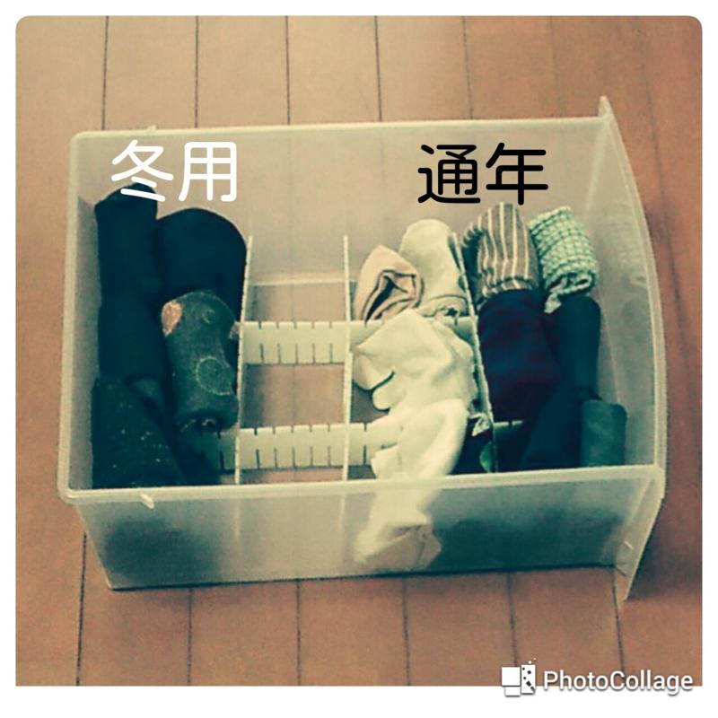 f:id:karinasa:20170418075030j:plain