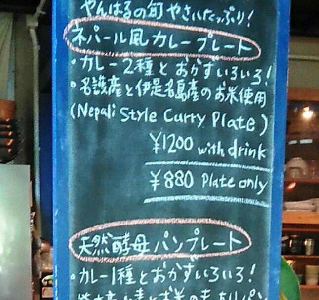 f:id:karinasa:20170429104027j:plain