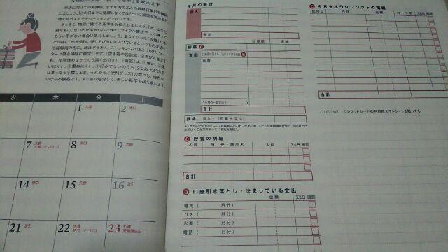 f:id:karinasa:20171225214709j:plain