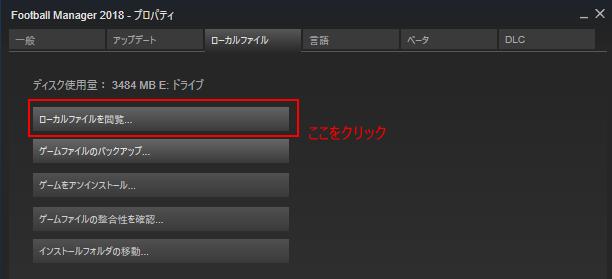 f:id:karinchan:20180113121413p:plain