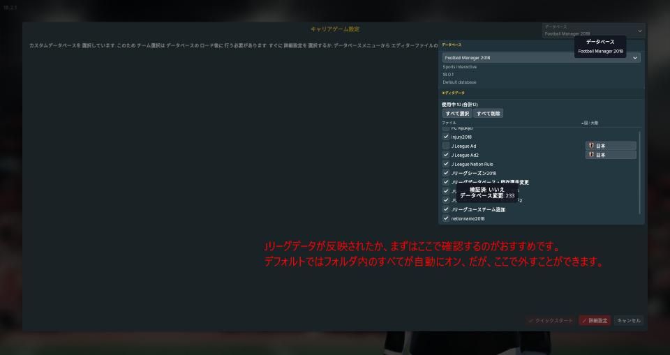 f:id:karinchan:20180113122353p:plain