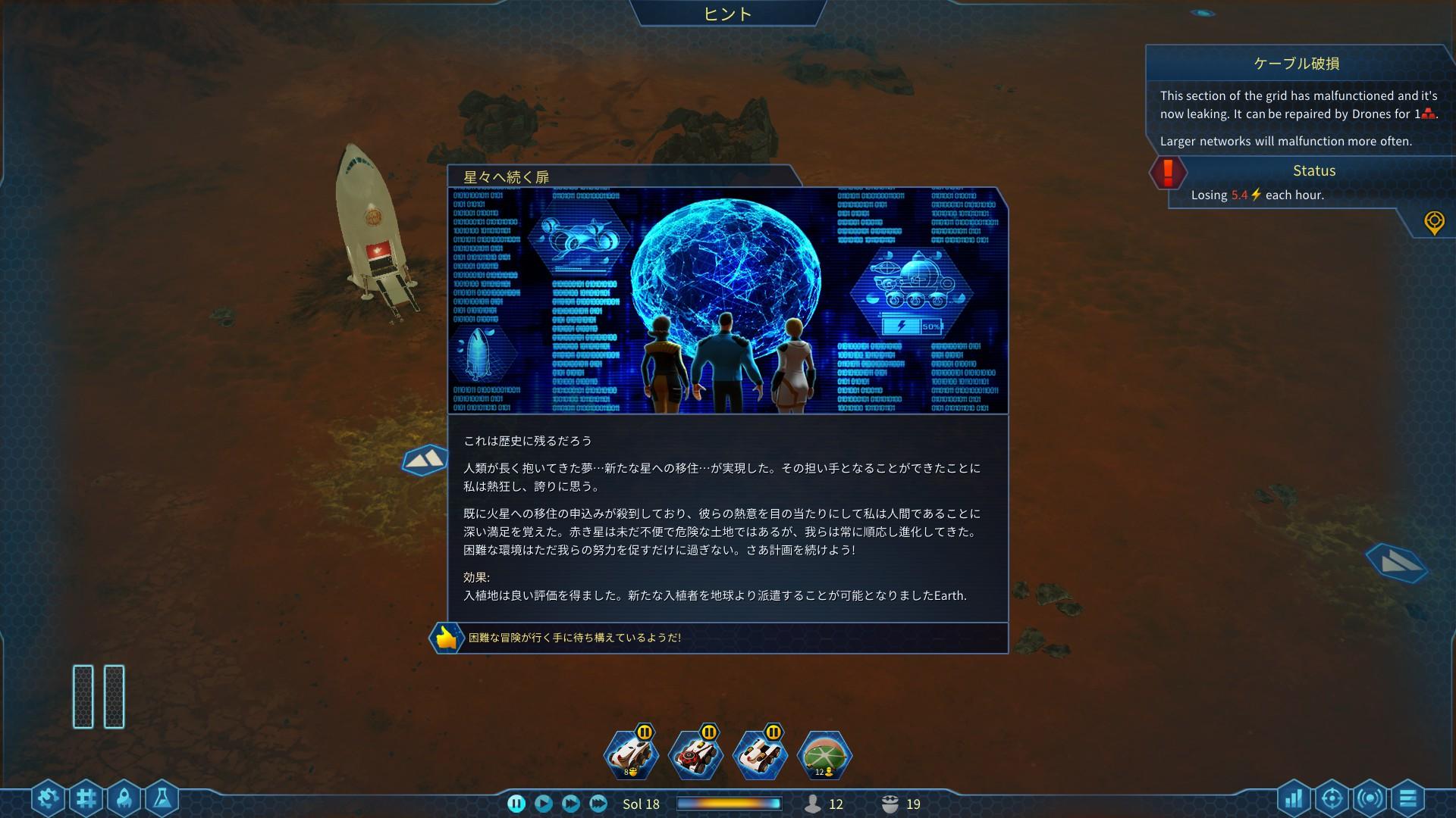 f:id:karinchan:20180318020708j:plain