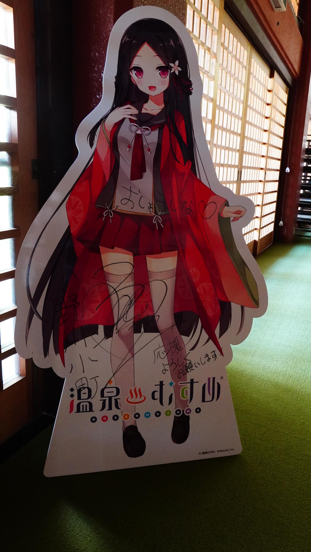 f:id:karinchan:20210723141609j:plain