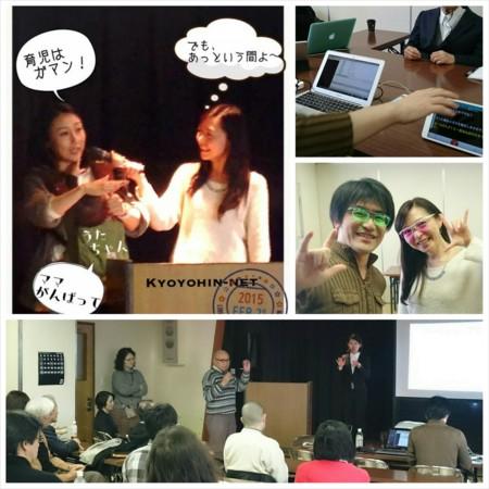 f:id:karinmatasumori:20150222183303j:image:right