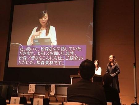 f:id:karinmatasumori:20151217111619j:image:right