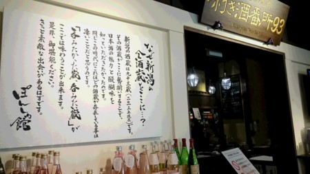 f:id:karinmatasumori:20160307141343j:image:right
