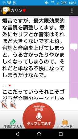 f:id:karinmatasumori:20160930194353j:image