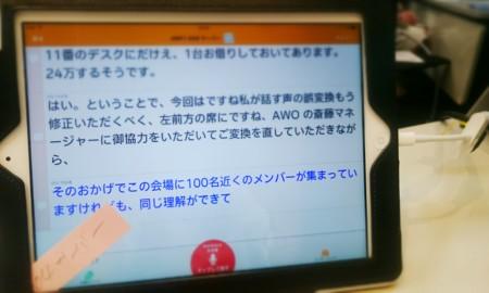 f:id:karinmatasumori:20161012183252j:image:left