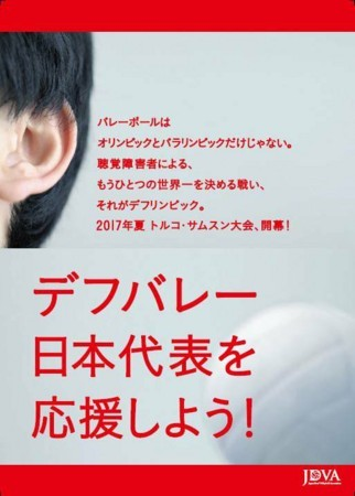 f:id:karinmatasumori:20170713214502j:image