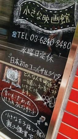 f:id:karinmatasumori:20170715090105j:image