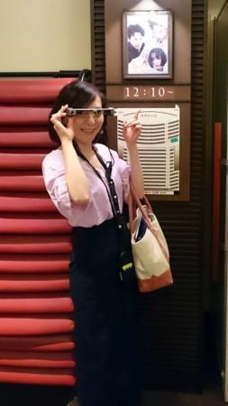 f:id:karinmatasumori:20170912114404j:image