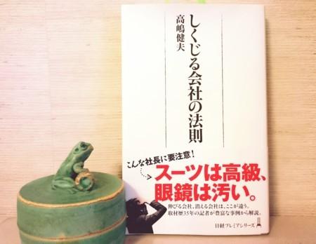 f:id:karinmatasumori:20170920122203j:image