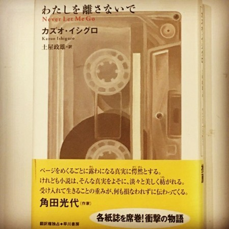 f:id:karinmatasumori:20171006235423j:image