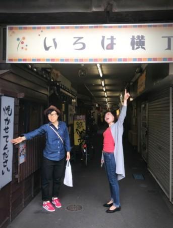 f:id:karinmatasumori:20171015012108j:image