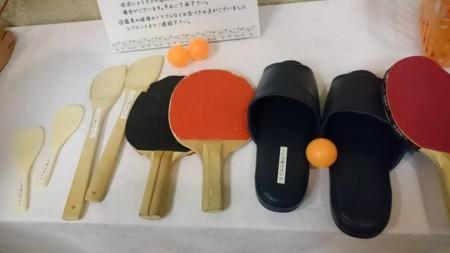 f:id:karinmatasumori:20171015230917j:image