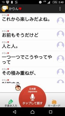 f:id:karinmatasumori:20171218165119j:image