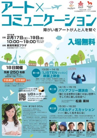 f:id:karinmatasumori:20180201192843j:image
