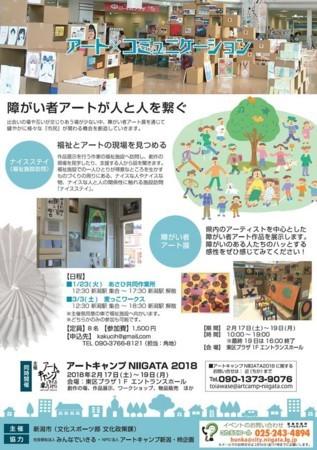 f:id:karinmatasumori:20180201192911j:image