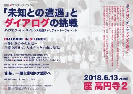 f:id:karinmatasumori:20180409170756j:image