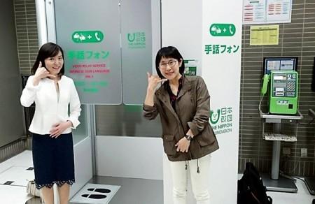 f:id:karinmatasumori:20180501140032j:image