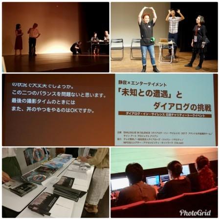 f:id:karinmatasumori:20180617160018j:image