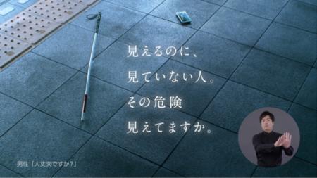 ac ジャパン cm