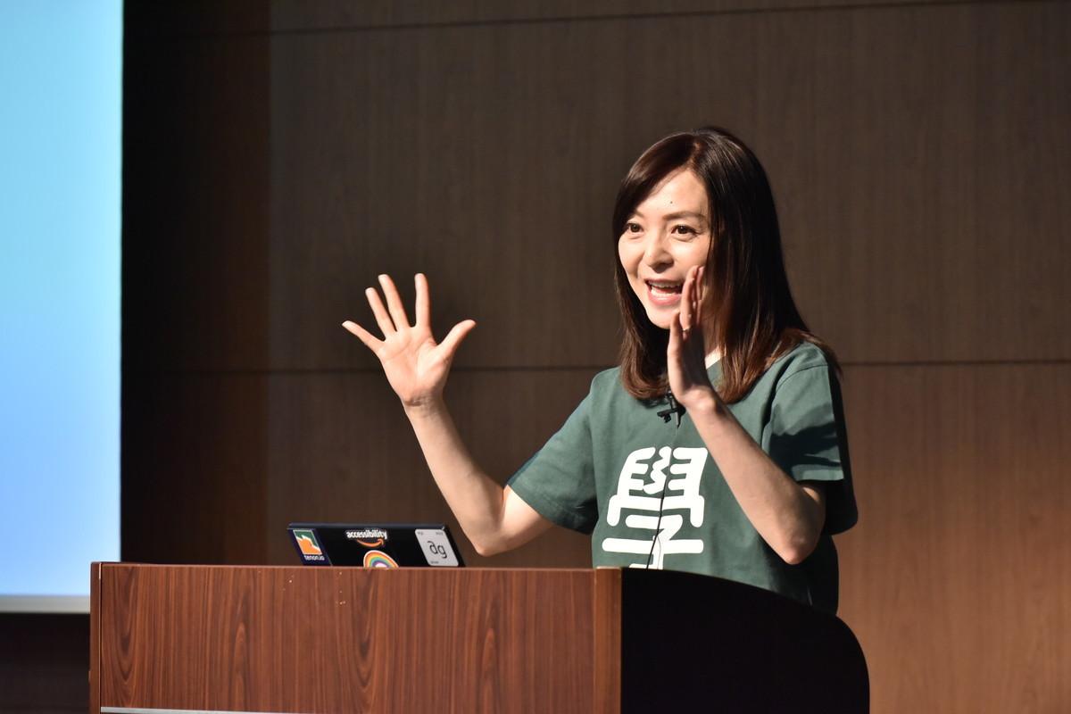 f:id:karinmatasumori:20190601144331j:plain