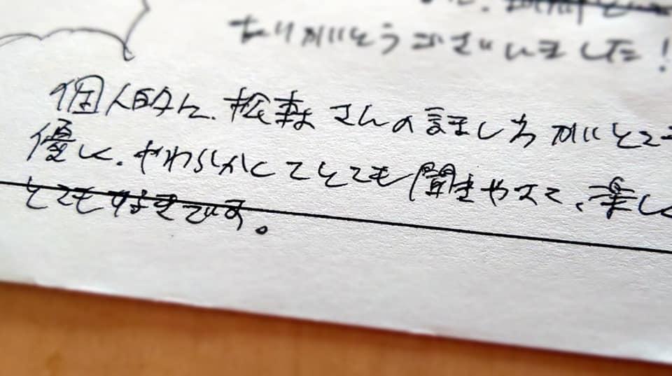 f:id:karinmatasumori:20190713001039j:plain