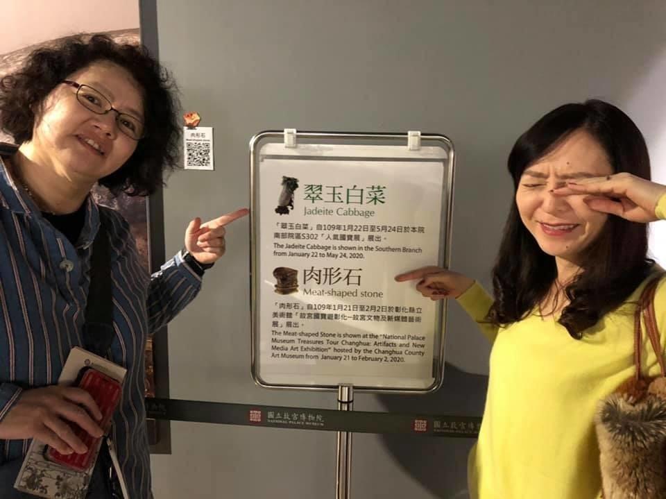 f:id:karinmatasumori:20200130103441j:plain