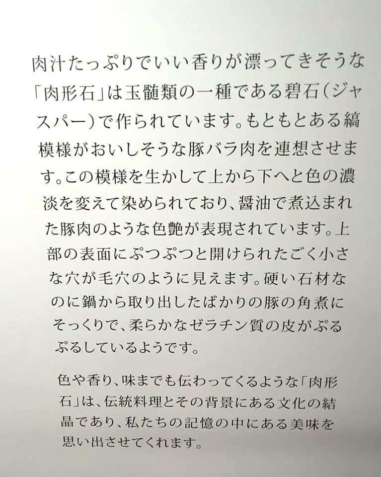 f:id:karinmatasumori:20200130103515j:plain