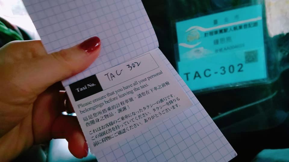 f:id:karinmatasumori:20200130104231j:plain