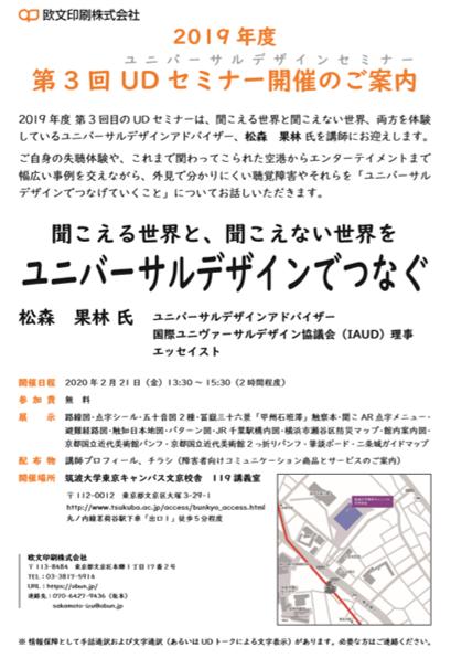 f:id:karinmatasumori:20200211202738p:plain
