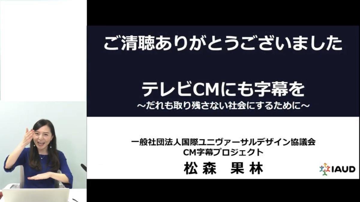 f:id:karinmatasumori:20201101130611p:plain