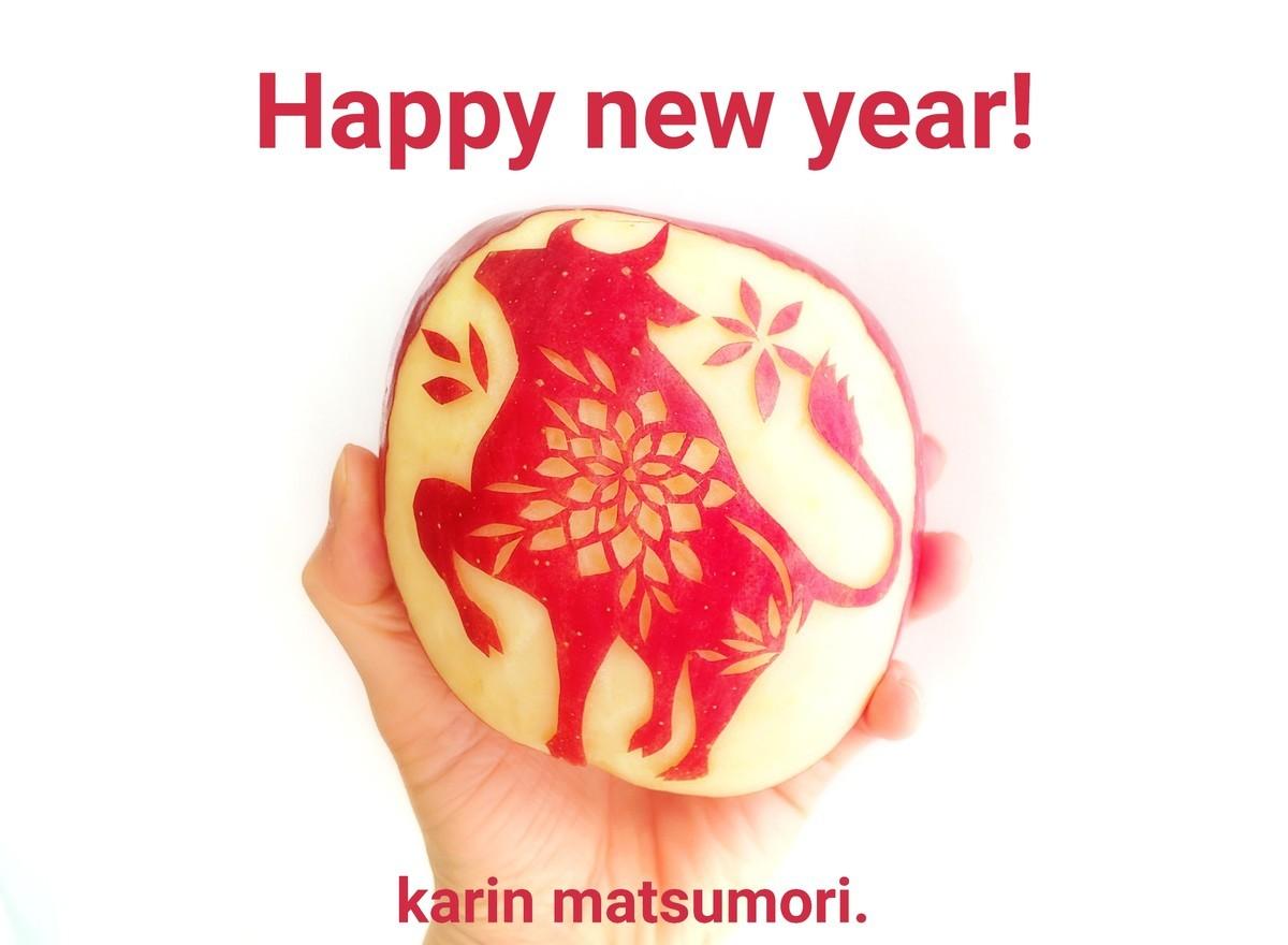 f:id:karinmatasumori:20210101112655j:plain