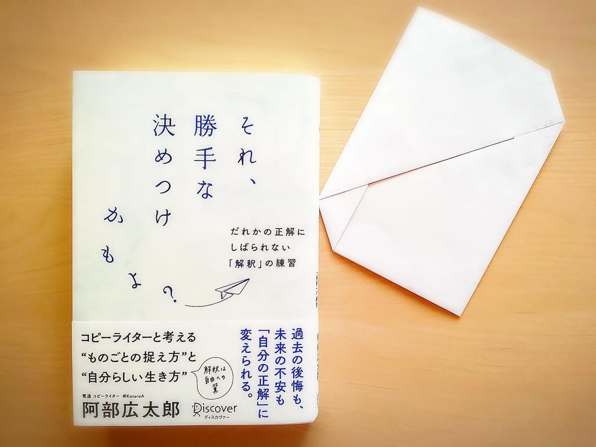 f:id:karinmatasumori:20210609202059j:plain