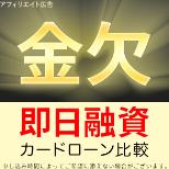f:id:karirerukana:20180406113240p:plain