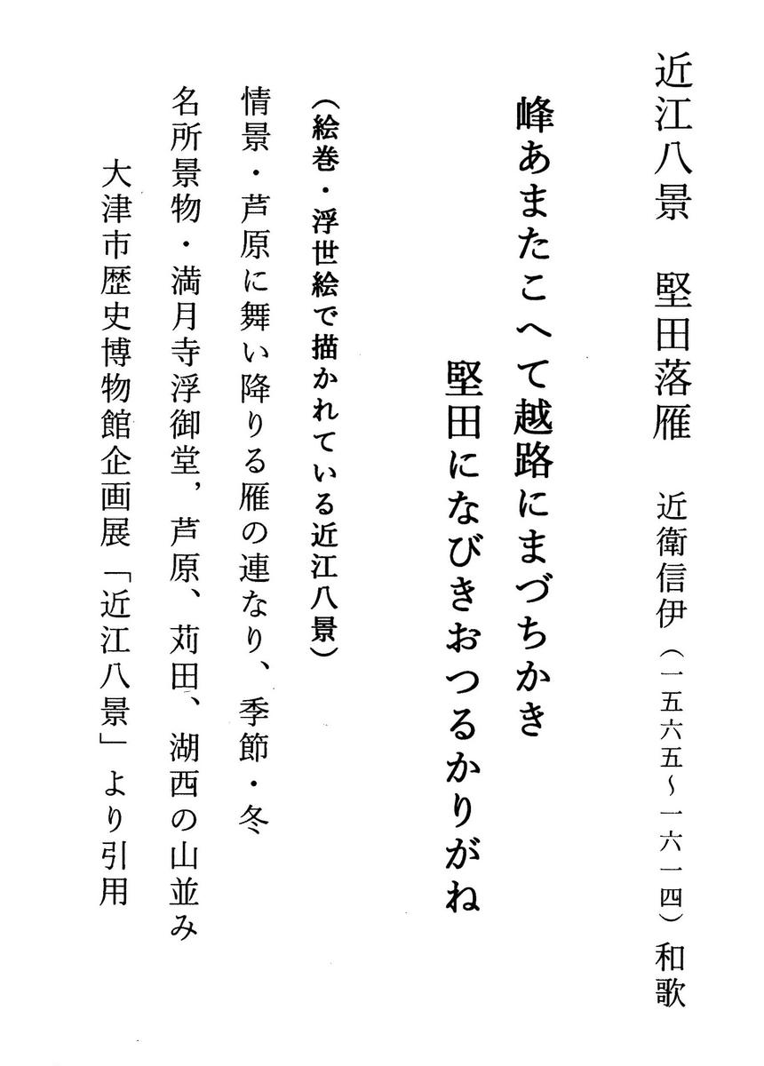 f:id:karisato88:20210409153500j:plain