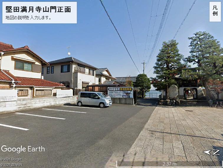 f:id:karisato88:20210415103601j:plain