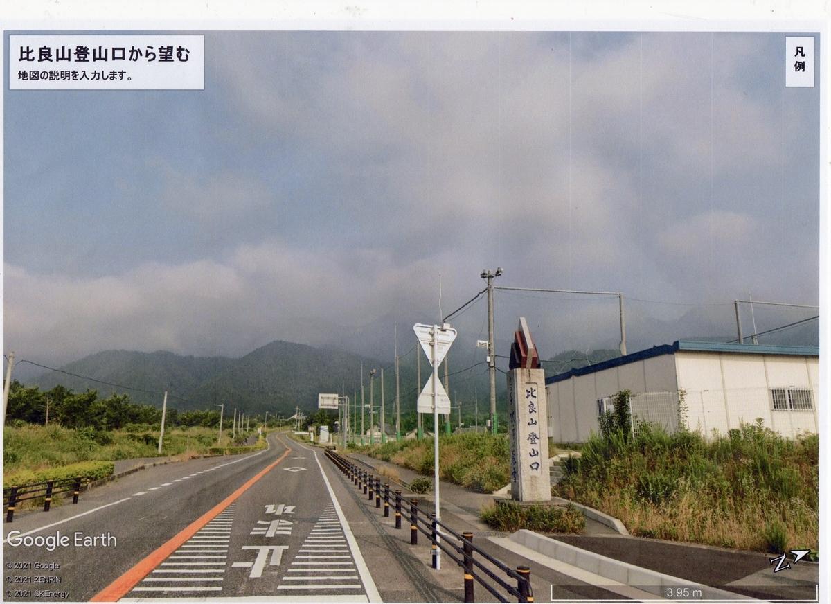 f:id:karisato88:20210415172442j:plain