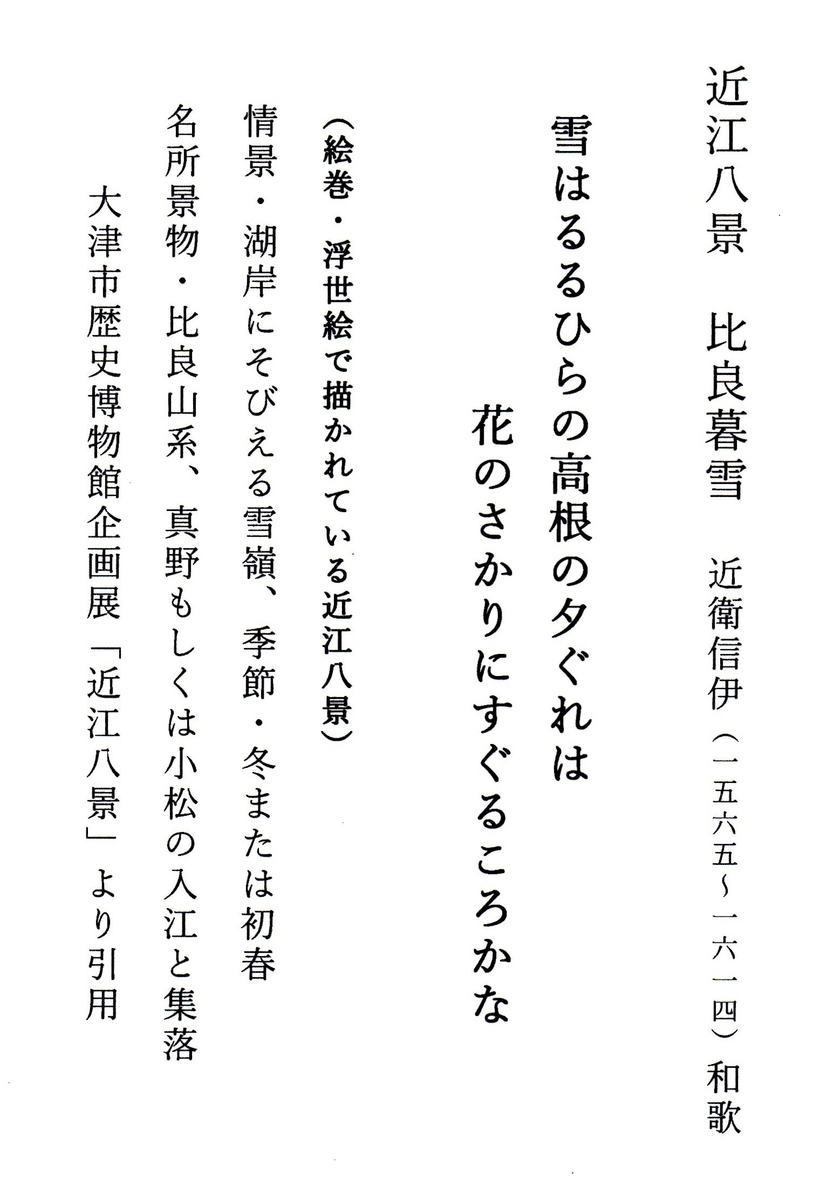 f:id:karisato88:20210416110201j:plain