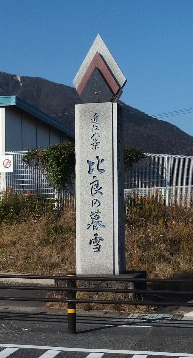 f:id:karisato88:20210417105253j:plain