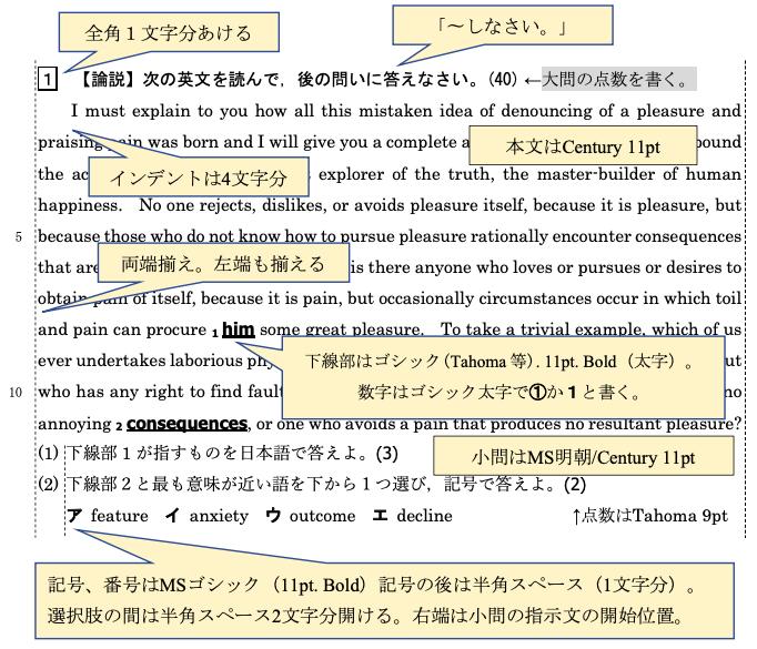 f:id:karishima:20200210051448p:plain